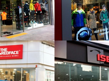 Outdoor clothing stores | SuitcaseandHeels.com