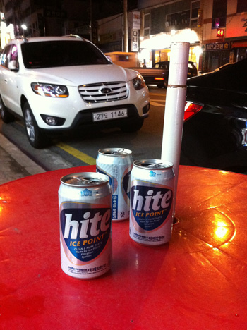 But first... we primed up with some Hite outside a 7-11.