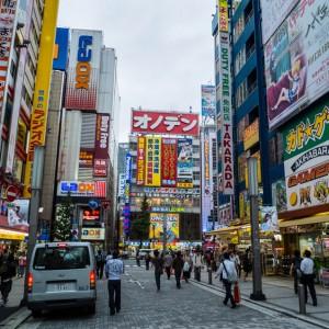 Akihabara Electric Town | SuitcaseandHeels.com