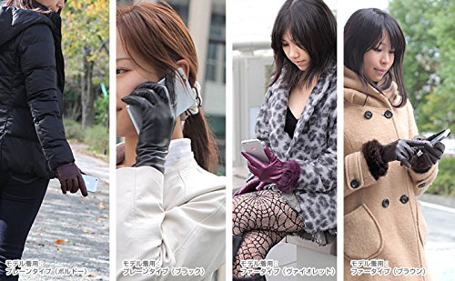 Travel Gift - Smartphone Gloves | SuitcaseandHeels.com