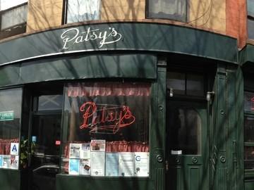 Patsy's Pizza | SuitcaseandHeels.com