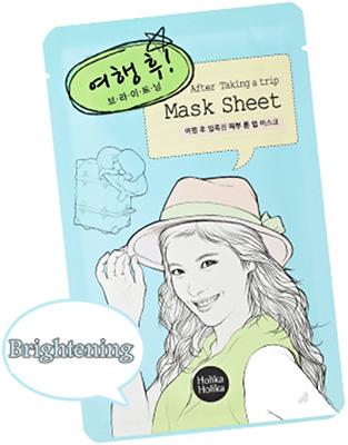 Sheet Mask | SuitcaseandHeels.com